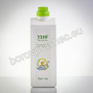 ZHUZHEN Течен препарат за миене на съдове и плодове и зеленчуци-концентрат